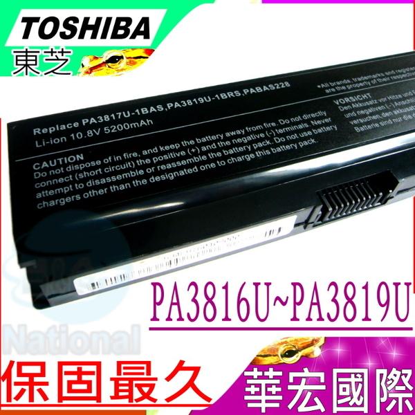 Toshiba 電池(保固最久)-東芝 U400,U405,U405D,U500,U505,U400-124,U400-145,U400-146,CX/47F,PA3817U-1BAS