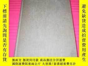 二手書博民逛書店the罕見mallen streak(毛邊書)Y19072 ca