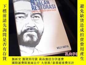 二手書博民逛書店INDONESIA罕見DI JALAN RESTORASI196