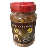 迎裕原味豬肉鬆280g±5% 【康鄰超市】