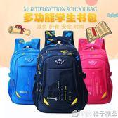 韓版書包小學生男女生3-6年級減負護脊防水雙肩包兒童背包8-14歲igo 橙子精品