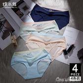 4條裝 女士無痕一片式冰絲內褲女低腰中腰大碼性感純棉襠部三角褲中秋節促銷