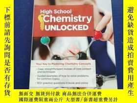 二手書博民逛書店high罕見school chemistry unlockedY234641 看圖 看圖