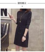 韓版打底衫中大尺碼L-4XL/9870很仙的毛衣女新款時尚洋氣百搭春季中長款打底衫R45.1號公館