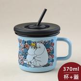 Muurla 嚕嚕米馬克杯 花園約會 粉藍 370ml +黑色杯蓋