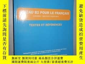二手書博民逛書店Textes罕見et references Niveau B2