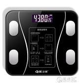 智慧秤充電電子稱體重秤家用人體體質精準成人稱重測脂肪igo   電購3C