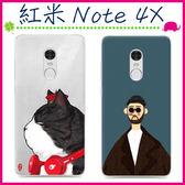 Xiaomi 紅米Note 4X 5.5吋 情侶款手機殼 彩繪磨砂保護套 PC硬殼手機套 搞怪背蓋 個性保護殼 輕薄後蓋
