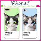 Apple iPhone7 4.7吋 Plus 5.5吋 寵貓系列手機殼 大眼貓咪背蓋 PC手機套 可愛萌貓保護套 彩繪保護殼 硬殼