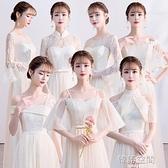 伴娘禮服女長款2020夏季新款閨蜜團姐妹裙平時可穿仙氣質宴會顯瘦 韓語空間