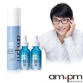 ampm牛爾 藍銅B5修護精華2入+玻尿酸超保濕露