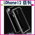 Apple iPhone12 Pro Max mini 四角加厚氣墊背蓋 透明手機殼 防摔保護套 TPU手機套 軟殼 全包邊