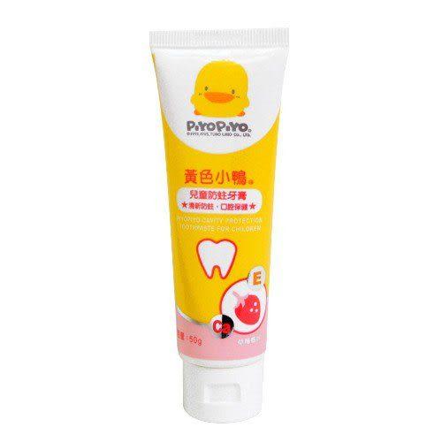 【奇買親子購物網】黃色小鴨 PiYO PiYO 兒童防蛀牙膏(草莓/青蘋果)