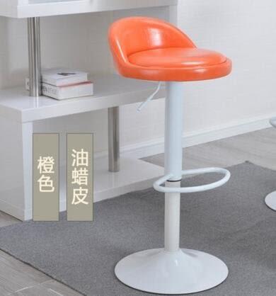 竹璟酒吧椅子升降吧台椅時尚簡約家用休閑轉椅高腳凳子3(主圖款)