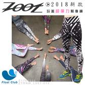 Zoot 玩美超彈力緊身褲 專業運動褲 機能褲 多色 (女)