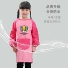 兒童罩衣長袖防水圍裙吃飯幼兒園中大童美術班畫畫反穿衣定制LOGO 童趣潮品