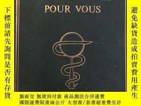 二手書博民逛書店MEDECINE罕見POUR VOUS 3(法文原版,16開硬精
