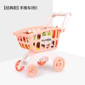 貝恩施兒童購物車玩具女孩 超市小手推車過家家寶寶2-4-6歲廚房 叮噹百貨