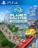 [哈GAME族]預購片 11/10發售預定 PS4 雲霄飛車之星 主機版 中英日文版 親手打造你夢想的主題樂園