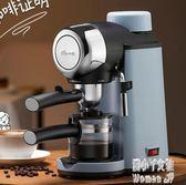 咖啡機家用小型意式全半自動迷你煮咖啡壺蒸汽式打奶泡機一體 JY5187【潘小丫女鞋】