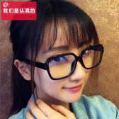 雙十二狂歡購防輻射眼鏡大框藍光潮電腦專用平鏡眼睛男女平面平光鏡護目抗疲勞