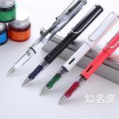 鋼筆 炫彩漸變色學生用練字多色彩色墨水鋼筆1筆3墨透明示范鋼筆 8色