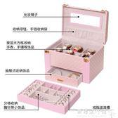 多功能首飾盒皮革帶鏡化妝品收納盒飾品收納箱igo    歐韓流行館