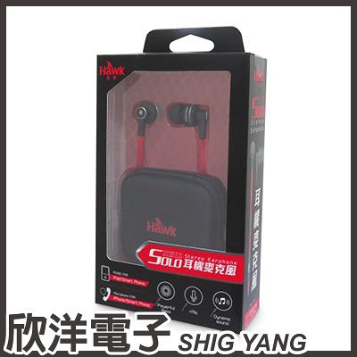Hawk 逸盛 X511 SOLO 耳機麥克風(03-HEX511) 兩款顏色 黑/藍色 自由選色
