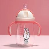 寶寶學飲杯兒童嬰兒吸管杯家用重力球喝水奶杯子防摔防漏水壺水杯 LJ5635【極致男人】