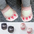 可愛珊瑚絨獸爪兒童防滑短襪 童襪 止滑襪 棉襪