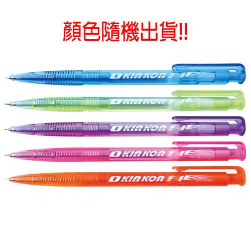 【奇奇文具】【O KIN KON 原子筆】 O KIN KON OKK-161 藍 F1花樣活性筆  (0.5mm) 50支/筒