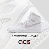 Nike Air Jordan 1 Hi 85 Neutral Grey 白 米白 男鞋 女鞋 AJ1 一代 運動鞋【ACS】 BQ4422-100