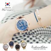 正韓LAVENDA魅惑璀璨假三眼黯夜反光金屬鍊帶錶 手錶【WLA266】璀璨之星☆