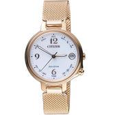 CITIZEN星辰藍牙連線光動能限量女腕錶  EE4032-80A