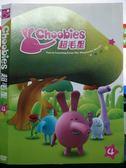 挖寶二手片-X24-152-正版DVD*動畫【超毛星(4)】-國語發音