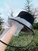 帽子 韓國漁夫帽韓版潮面罩臉罩防護帽子女防塵防曬遮臉隔離防飛沫頭罩