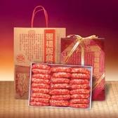【黑橋牌】二斤綜合鮮串香腸禮盒(辣味)-真空包裝