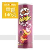【品客】洋芋片碳烤BBQ口味134g/罐