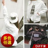 【DIFF】2018夏新款韓版女款棒球服字母休閒寬鬆薄款飛行外套【J39】