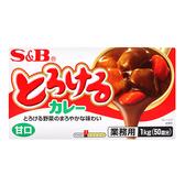 【 現貨 】S&B 特樂口元氣咖哩 - 甘 1公斤