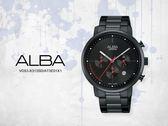 【時間道】SEIKO ALBA 街頭酷流行三眼計時腕錶 /黑面紅針黑鋼帶(VD53-X313SD/AT3E01X1)免運費