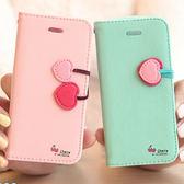 優惠兩天-可愛櫻桃iphone6/6s手機殼蘋果6plus保護套
