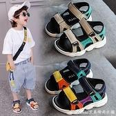兒童涼鞋男夏季男童沙灘鞋小男孩鞋子軟底小童寶寶鞋女1-2-3-5歲 快速出貨