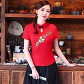 中國風刺繡上衣 民族元素復古繡花短袖t恤女立領刺繡上衣顯瘦T恤