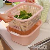 家用雙層洗菜籃漏盆塑料菜籃子廚房洗菜盆瀝水籃水果盆水果籃     時尚教主