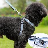 狗狗牽引繩狗繩狗?子狗狗用品泰迪中小型犬牽引繩遛狗繩寵物用品  優家小鋪
