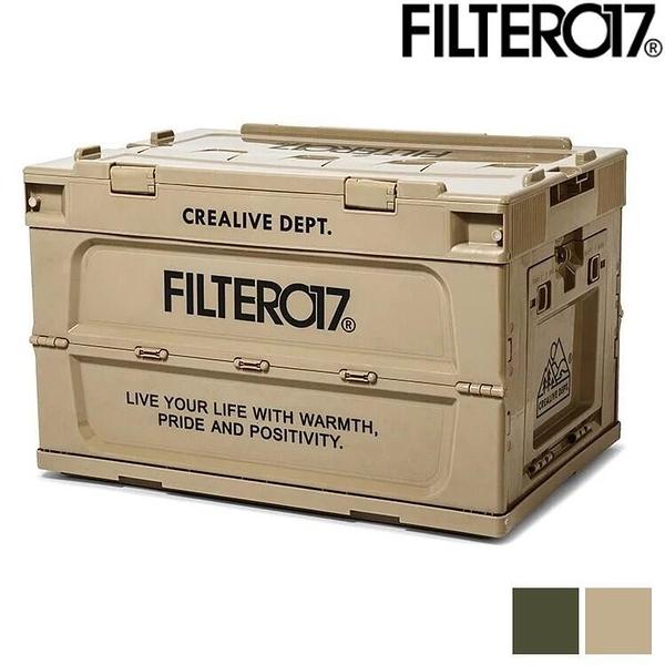 『VENUM旗艦店』FILTER017 Portable Folding Storage Container 側開摺疊收納箱(M) 50L