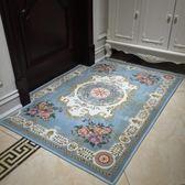 【新年鉅惠】歐式地毯地墊門口腳墊地板家用