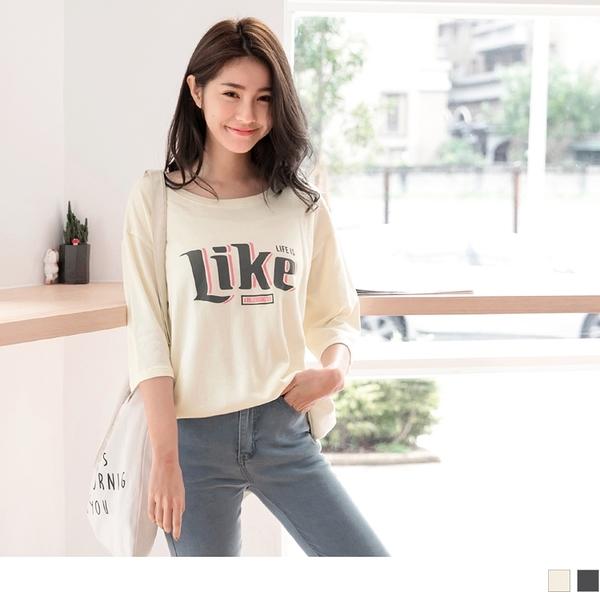 《AB9134-》高含棉英文五分袖輕甜長版T恤上衣 OB嚴選
