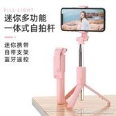 藍芽自拍桿通用型拍照神器拍攝三腳架適用華為蘋果小米手機直播支架一體式自排桿多功能 阿卡娜
